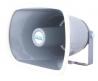 SPC15R Speaker